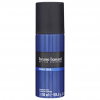 bruno banani Deodorant Spray 1.99 EUR/100 ml